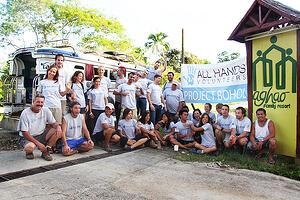 Project Bohol